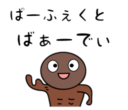 I transcribe English in a hiragana sticker #9963072