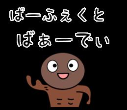 I transcribe English in a hiragana sticker #9963072
