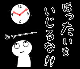 I transcribe English in a hiragana sticker #9963073