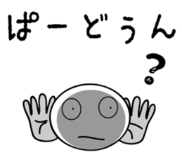 I transcribe English in a hiragana sticker #9963074