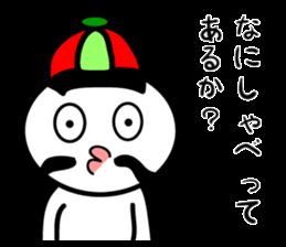 I transcribe English in a hiragana sticker #9963075