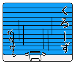 I transcribe English in a hiragana sticker #9963079