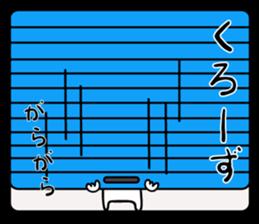 I transcribe English in a hiragana sticker #9963079