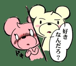 Cream of bear girls' comic ver sticker #9963881