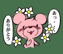 Cream of bear girls' comic ver sticker #9963882