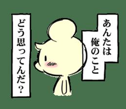 Cream of bear girls' comic ver sticker #9963887