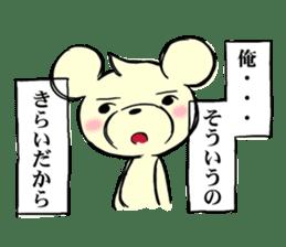 Cream of bear girls' comic ver sticker #9963889