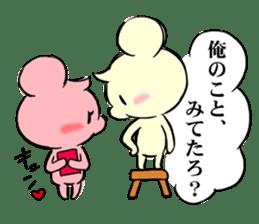 Cream of bear girls' comic ver sticker #9963893