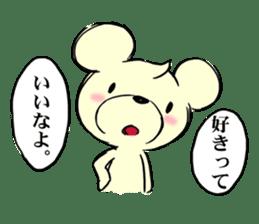 Cream of bear girls' comic ver sticker #9963896