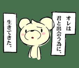 Cream of bear girls' comic ver sticker #9963898