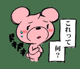 Cream of bear girls' comic ver sticker #9963899