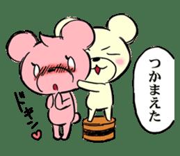 Cream of bear girls' comic ver sticker #9963902