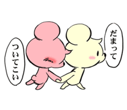 Cream of bear girls' comic ver sticker #9963903