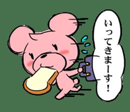 Cream of bear girls' comic ver sticker #9963907
