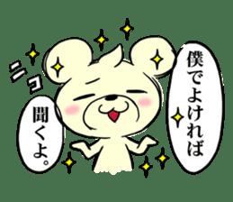 Cream of bear girls' comic ver sticker #9963908