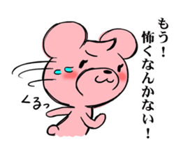 Cream of bear girls' comic ver sticker #9963909