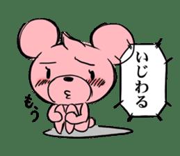 Cream of bear girls' comic ver sticker #9963911