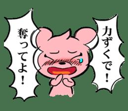 Cream of bear girls' comic ver sticker #9963913