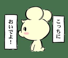 Cream of bear girls' comic ver sticker #9963914