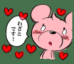 Cream of bear girls' comic ver sticker #9963919