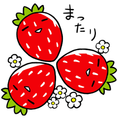 Is warmed my heart to strawberries.