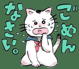 Hello Makichan sticker #9977476
