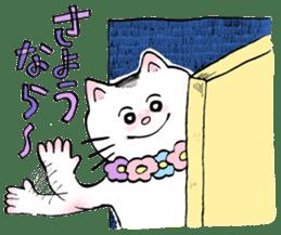Hello Makichan sticker #9977483