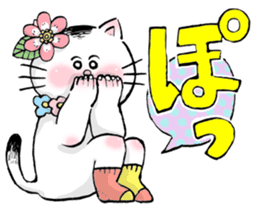 Hello Makichan sticker #9977489