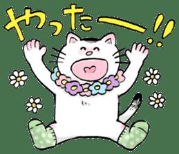 Hello Makichan sticker #9977504