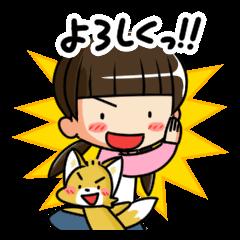 Girl & Fox
