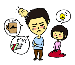 Cheerful husband with angry wife sticker #9988725