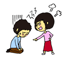 Cheerful husband with angry wife sticker #9988731