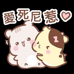 Sunglin & chini 2
