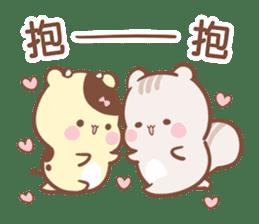 Sunglin & chini 2 sticker #9990584