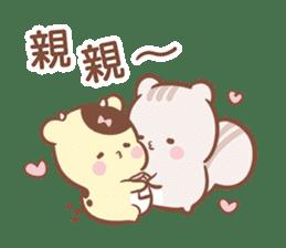 Sunglin & chini 2 sticker #9990587