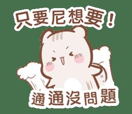 Sunglin & chini 2 sticker #9990588