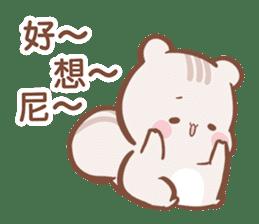 Sunglin & chini 2 sticker #9990589