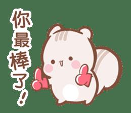 Sunglin & chini 2 sticker #9990590