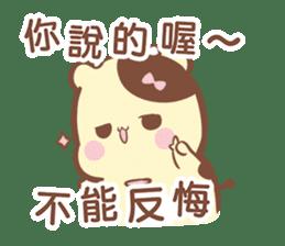 Sunglin & chini 2 sticker #9990593