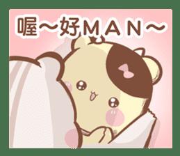 Sunglin & chini 2 sticker #9990595