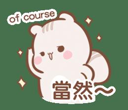 Sunglin & chini 2 sticker #9990596