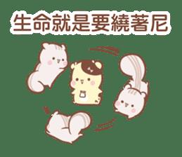 Sunglin & chini 2 sticker #9990597