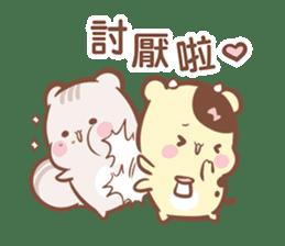 Sunglin & chini 2 sticker #9990598