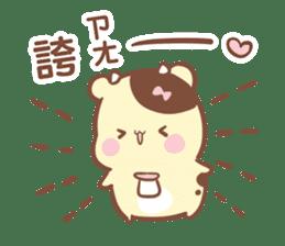 Sunglin & chini 2 sticker #9990599