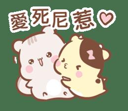 Sunglin & chini 2 sticker #9990600
