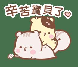 Sunglin & chini 2 sticker #9990601