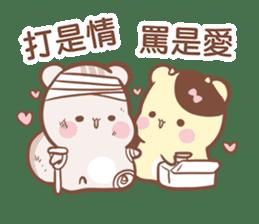 Sunglin & chini 2 sticker #9990602