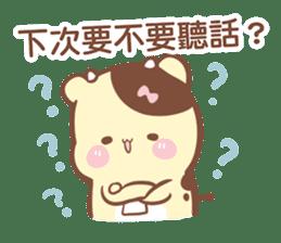 Sunglin & chini 2 sticker #9990603