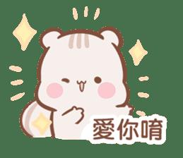 Sunglin & chini 2 sticker #9990605