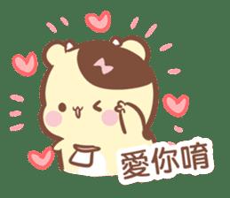 Sunglin & chini 2 sticker #9990606